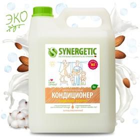 Кондиционер-ополаскиватель биоразлагаемый для белья Synergetic: миндальное молочко, 5 л