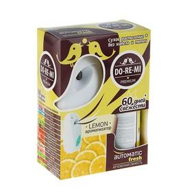 """Комплект До-ре-ми Премиум """"Лимон"""" 250 мл, авт.диспенсер + 2 батарейки"""