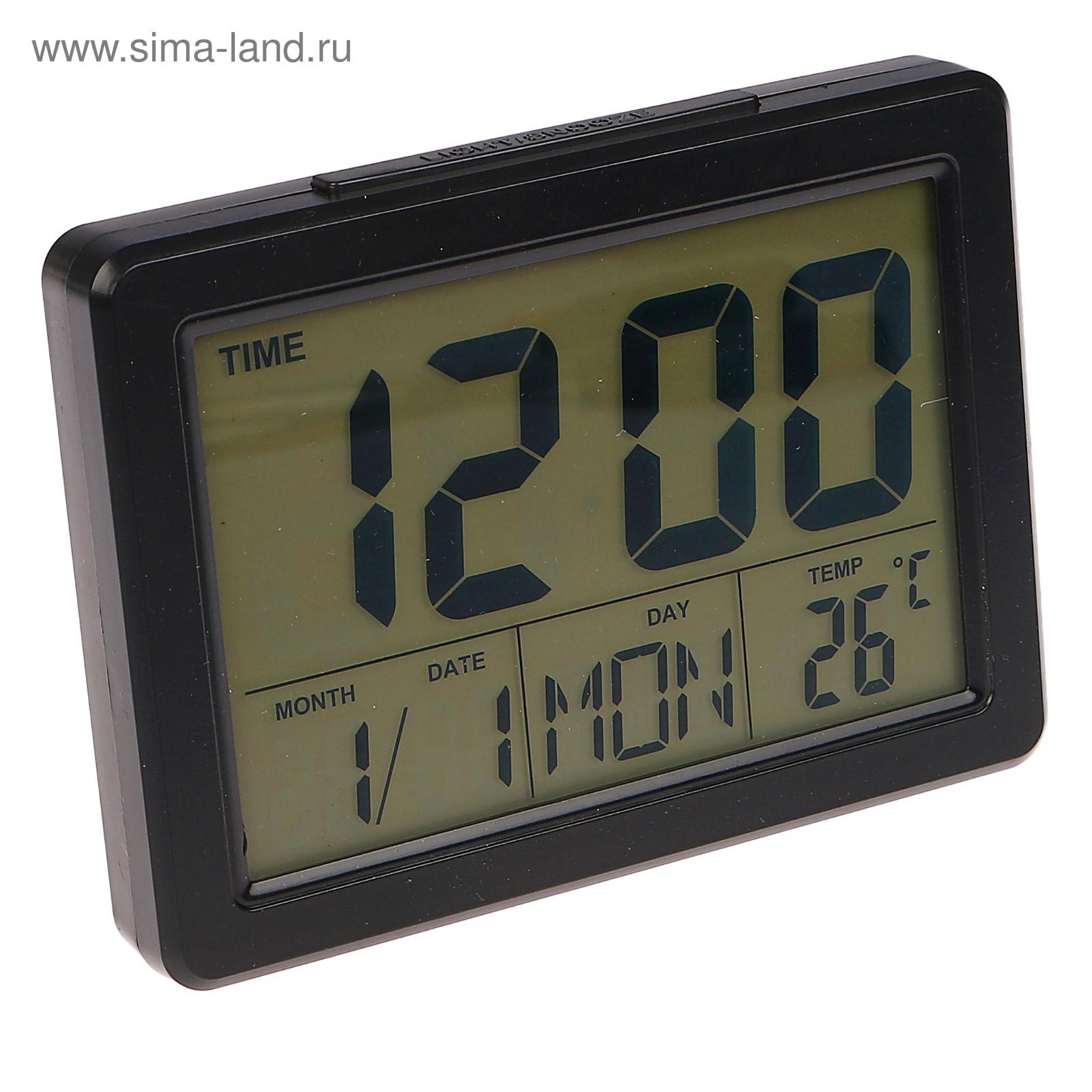 b39672cc Часы-будильник электронные, с подсветкой на звук, с термометром, черные,  14х10.5 см