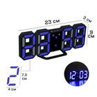 Электронные часы-будильник «Цифры» (цифр. синие), дата,температура, от сети,белый,3х23х9.5 см