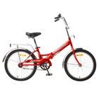 """Велосипед 20"""" Десна-2100, Z011, цвет красный, размер 13"""""""