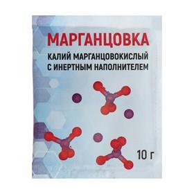 Перманганат калия (марганцовка) 44,9% 10г.