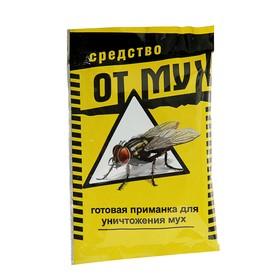 Приманка от мух гранулированная, пакет, 15 г