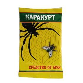 Приманка гранулированная от мух 'Каракурт', пакет, 10 г Ош