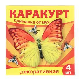 "Приманка декоративная от мух ""Каракурт"", пакет, 4 наклейки"
