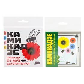 "Приманка декоративная от мух ""Камикадзе"" пакет, 4 наклейки"