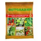 Биопрепарат от бактериальных и грибных болезней растений Фитолавин, 4 мл
