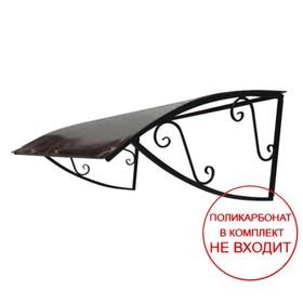 """Козырек """"Фигурный"""" 150*52*93 см"""