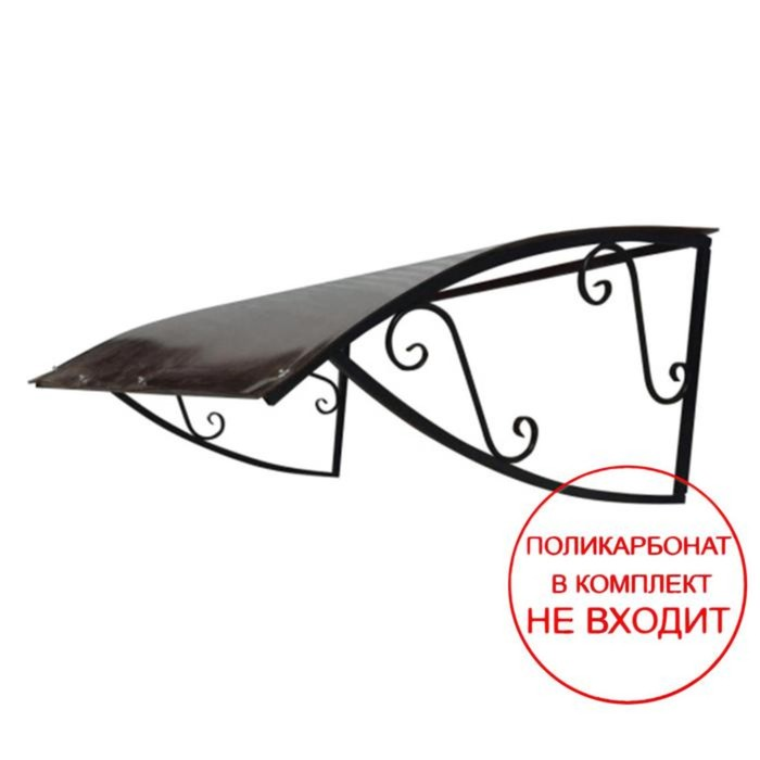 "Козырек ""Фигурный"" 150 х 52 х 93 см"