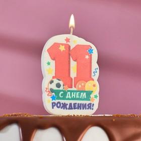 Свеча для торта цифра 'С Днём Рождения' красная '11' Ош