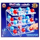 Игра настольная «Крестики - нолики» - фото 1072090