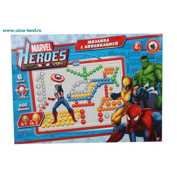 Мозаика «Герои Марвел» с аппликацией, 200 элементов по 10 и 15 мм