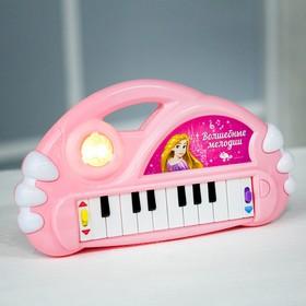 """Синтезатор """"Волшебные мелодии"""", Принцессы, 10 мелодий, световые эффекты"""