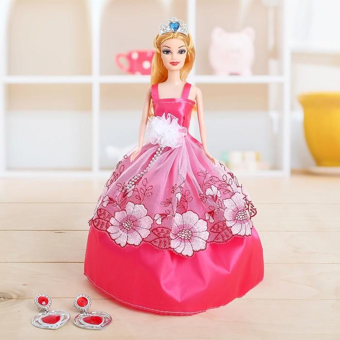 """Кукла модель """"Линда"""" в платье с аксессуарами"""