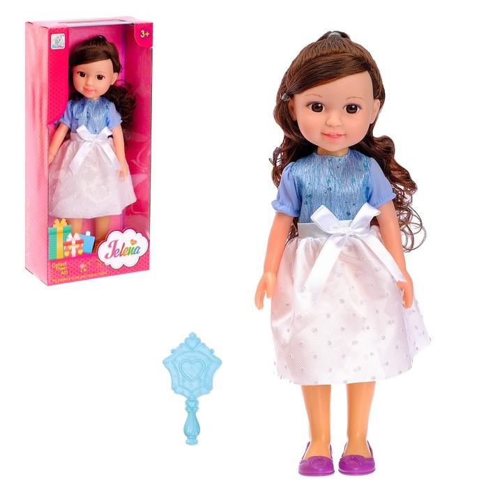 """Кукла """" Катенька"""" в платье, с аксессуарами, МИКС"""