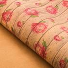 Бумага упаковочная крафтовая «Для тебя» пионы, 70 × 100 см