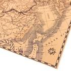 Бумага упаковочная крафт «Карта», 70 х 100 см