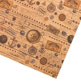 "Paper, wrapping, Kraft ""Real men"", 70 × 100 cm"
