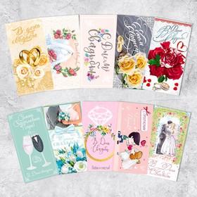 "A set of envelopes of money for a ""Wedding"""