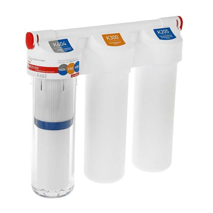 """Водоочиститель Prio """"Новая Вода"""" Praktic ЕU305, фильтр-система """"под мойкой"""", с краном"""