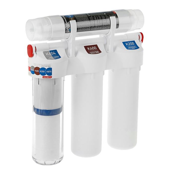 """Водоочиститель Prio """"Новая Вода"""" Praktic ЕU312, фильтр-система """"под мойкой"""", с краном"""