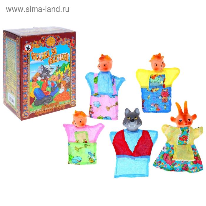 """Кукольный театр """"Козлята и волк"""" малый"""