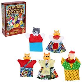 Кукольный театр «Кот, Петух и Лиса»