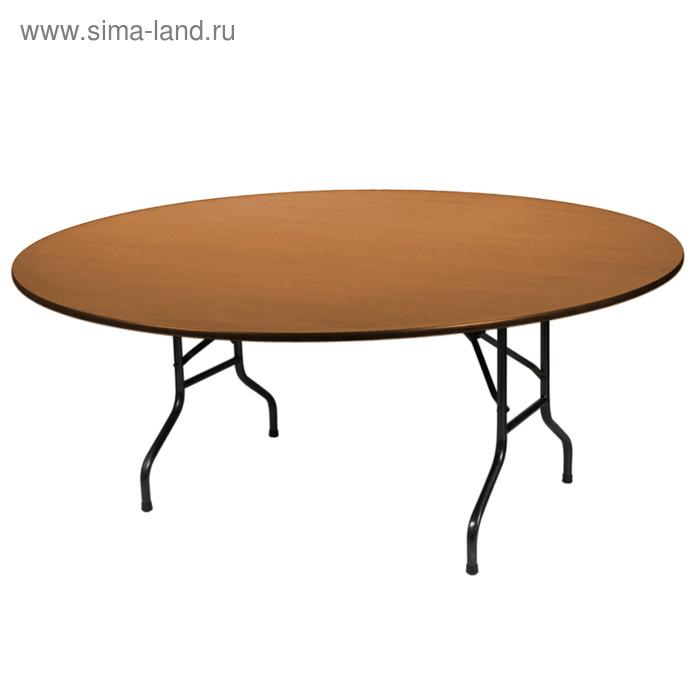 """Складной стол """"Лидер 3"""", диаметр 1200 мм, ножки чёрные, столешница вишня"""