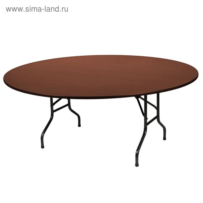 """Складной стол """"Лидер 3"""", диаметр 1800 мм, ножки чёрные, столешница орех"""