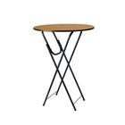 """Складной стол """"Лидер 9"""", диаметр 700 мм, ножки чёрные, столешница бук"""