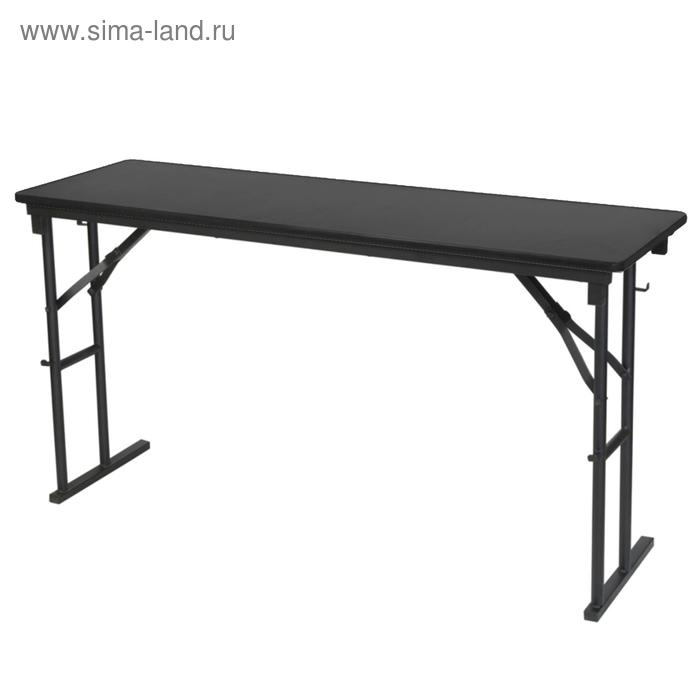 """Складной стол """"Лидер 10"""", 1500х500 мм, ножки чёрные, столешница венге"""