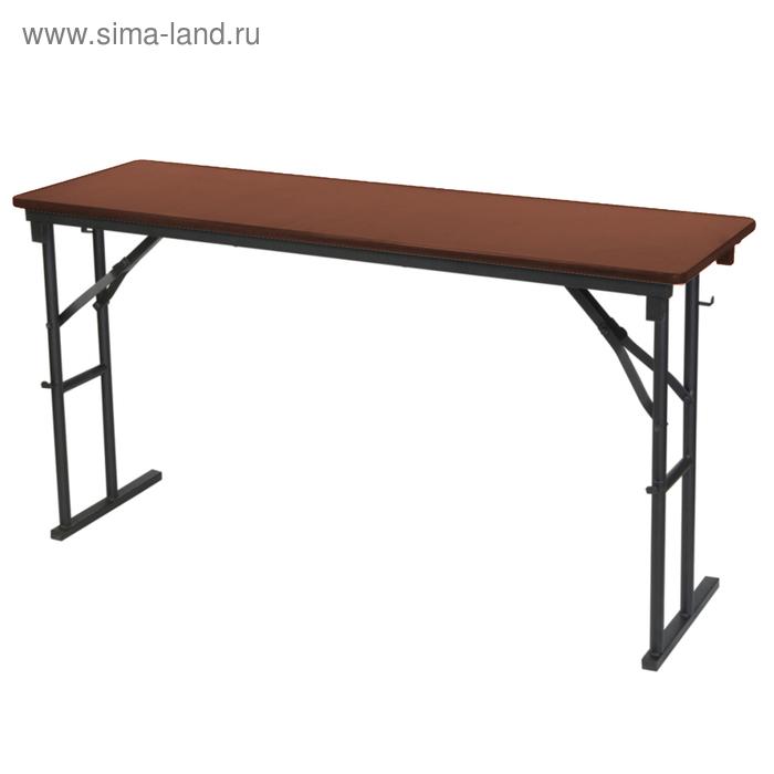 """Складной стол """"Лидер 10"""", 1500х500 мм, ножки чёрные, столешница орех"""