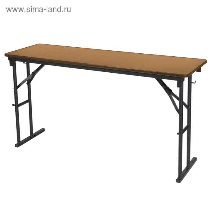 """Складной стол """"Лидер 10"""", 1500х500 мм, ножки чёрные, столешница бук"""