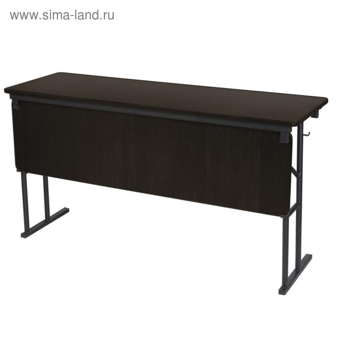 """Складной стол с передней стенкой """"Лидер 10"""", 1200х500 мм, ножки чёрные, столешница венге"""