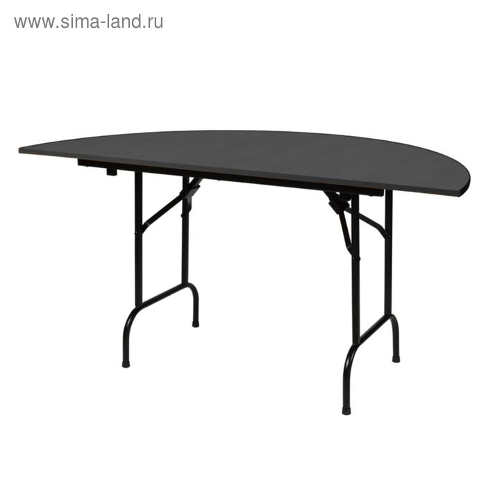 """Складной полукруглый стол """"Лидер 11"""", диаметр 750 мм, ножки чёрные, столешница венге"""