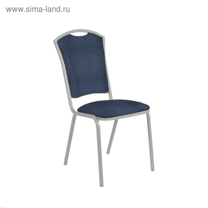 """Банкетный стул """"Патрик Лайт"""" 20 мм, каркас серебро, обивка ромб синий"""