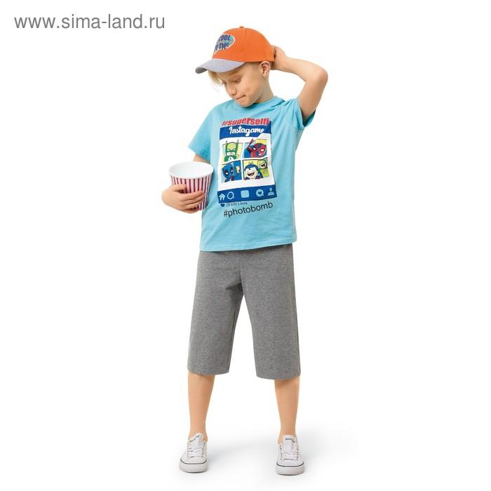 Комплект для мальчика, рост 122 см, цвет голубой BFATB4066/1