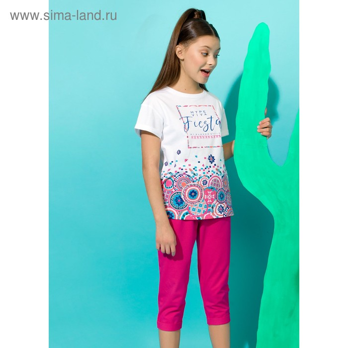 Комплект для девочки, рост 140 см, цвет белый GFATB4070