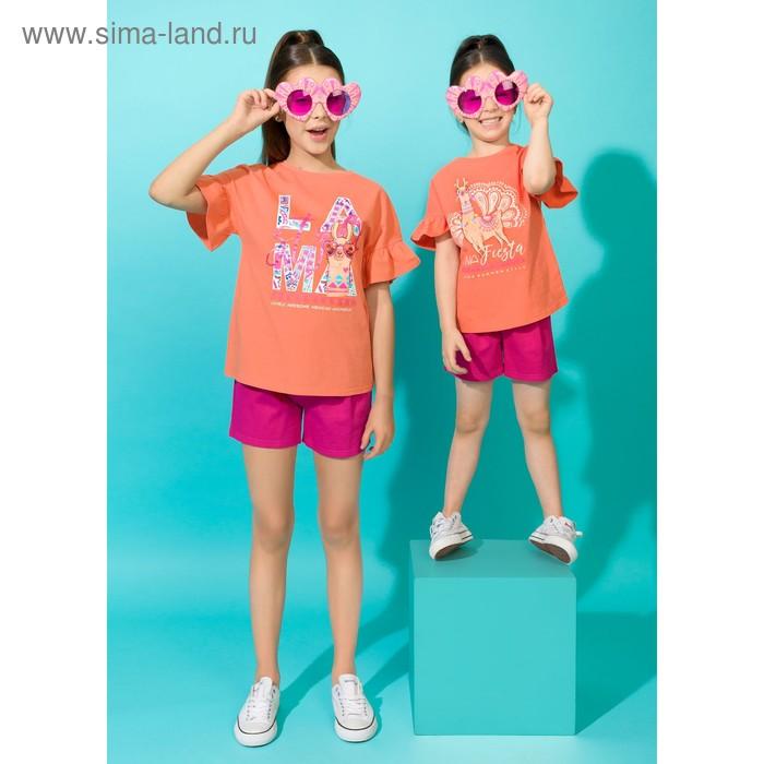 Комплект для девочки, рост 122 см, цвет персиковый