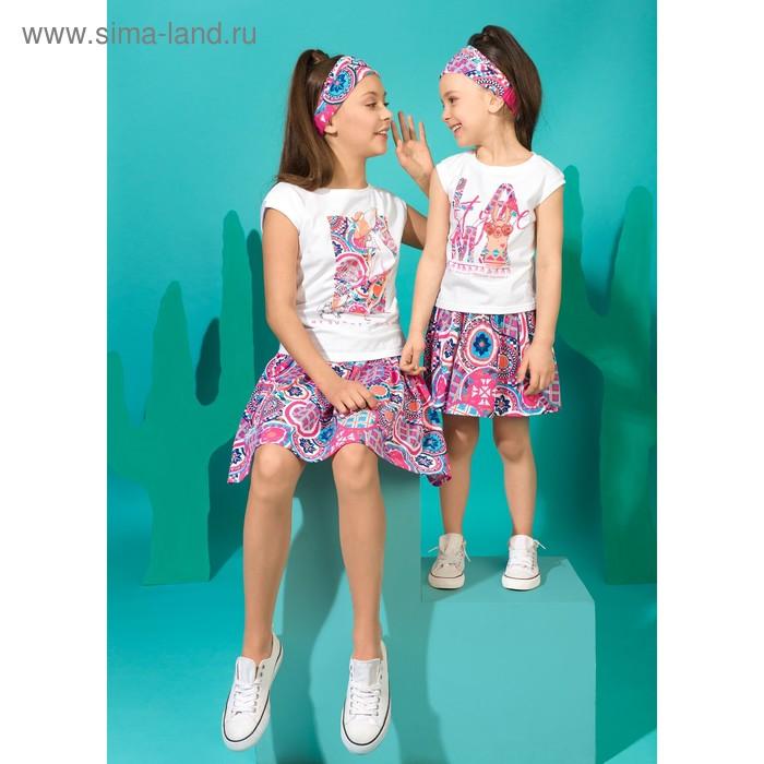 Комплект для девочки, рост 134 см, цвет белый GFATS4070