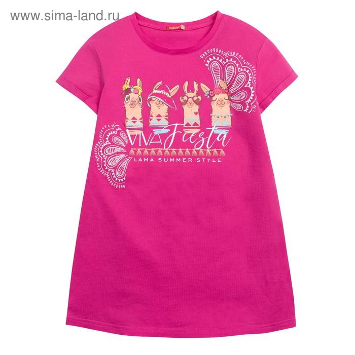 Футболка для девочки, рост 128 см, цвет малиновый GFT4070