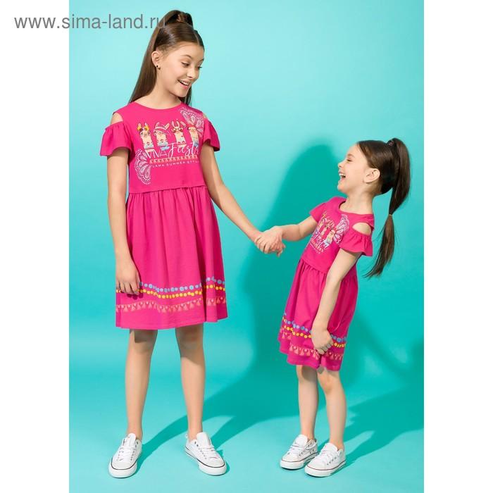 Платье для девочки, рост 134 см, цвет малиновый