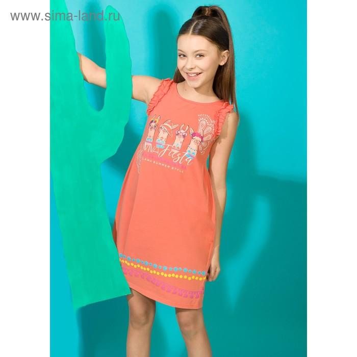 Платье для девочки, рост 146 см, цвет персиковый