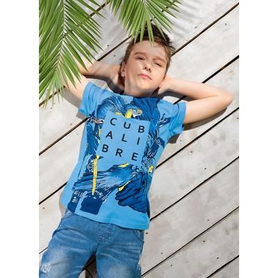 Футболка для мальчика, рост 128 см, цвет голубой BFT4067/2