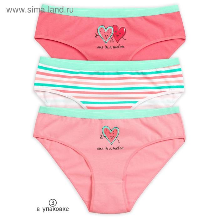 Трусы для девочки (3 шт), рост 128 см, цвет розовый/белый GULB4068/1