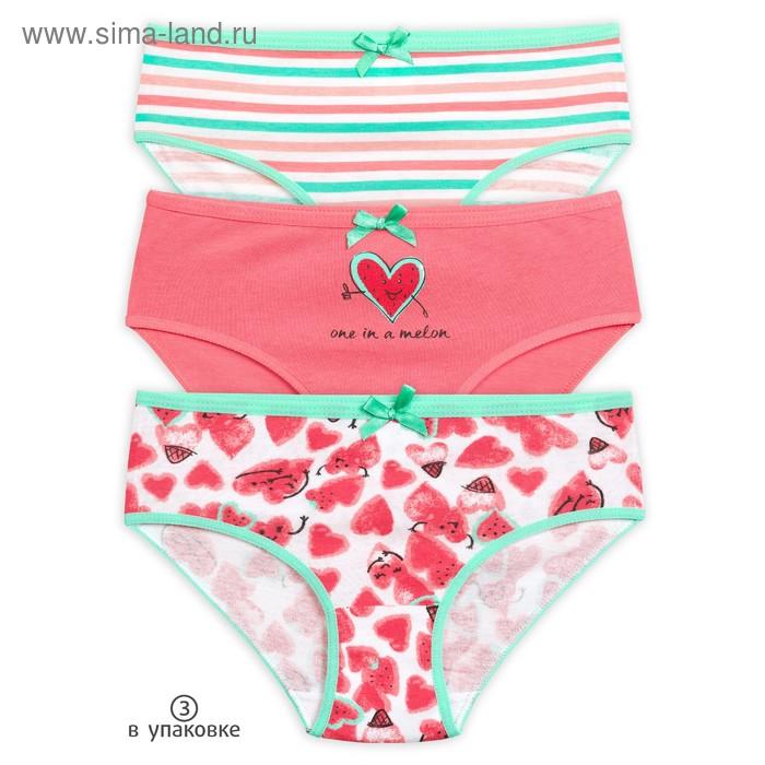 Трусы для девочки (3 шт), рост 104 см, цвет розовый/белый GULB3068
