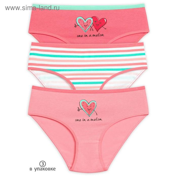 Трусы для девочки (3 шт), рост 110 см, цвет розовый/белый