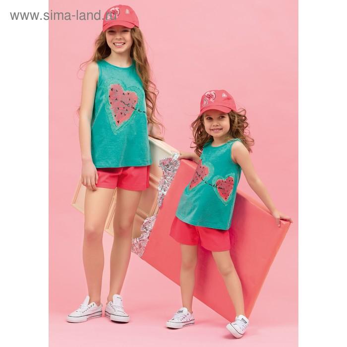 Комплект для девочки, рост 128 см, цвет изумрудный