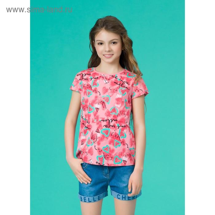 Футболка для девочки, рост 128 см, цвет розовый GFT4068/1