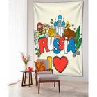 Фотопанно вертикальное «Люблю Россию», размер 100x150 см